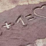 el amor tambien esta en la ciencia